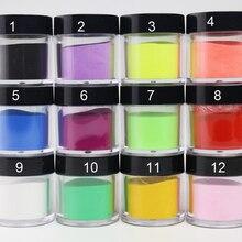 12 цветов акриловый порошок для дизайна ногтей акриловый цветной акриловый мономер акриловый ВЕРФ Nagels Polvos Acrilicos Ongles набор