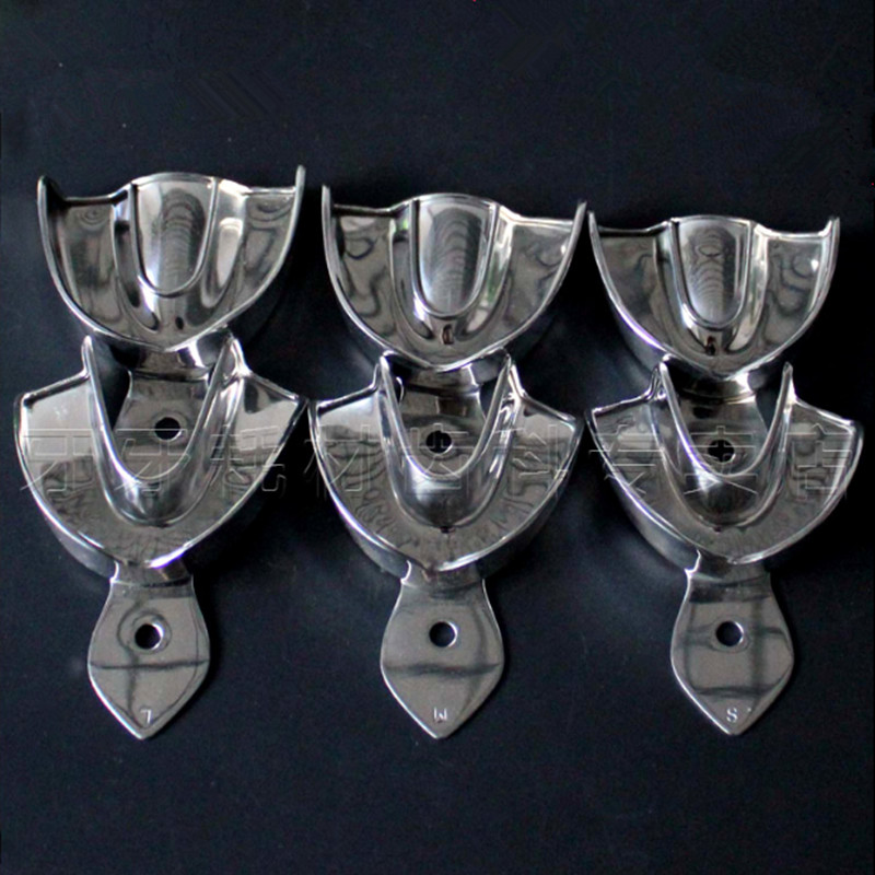 6pcs Dental Trays Denture Instruments Stainless Steel Impression Tray No Hole 3 Types