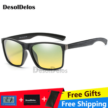 Mens Day and Night Driving Polarized sunglasses yellow lens Men night vision goggles Unisex Pilot Sun Glasses Goggles Eyewear