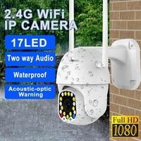 2.0MP HD 1080P PTZ IP Camera Outdoor IP Pan Tilt IR Network Security Camera Waterproof Wifi Camera