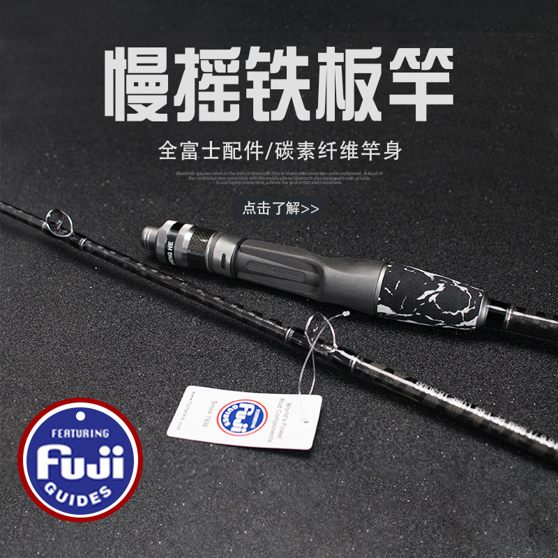 Skmially japan Full fuji guide spinning casting2 0m slow jigging rod carbon jig rod boat rod