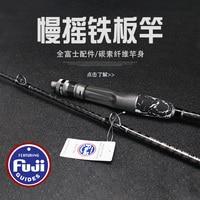 Skmially japan Full fuji guide spinning/casting2.0m slow jigging rod carbon jig rod boat rod jigging rod sh01