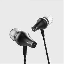 VJJB K1 In Ear Earphones Bass Metal HiFi Earphones Noise Cancelling Earbuds Audifonos Original Vjjb K1s Headset With Microphone