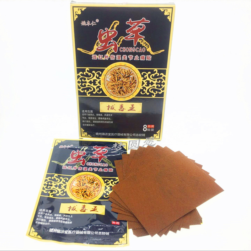 8/16/40/80/160Pcs Chinese Herbal Patches Medical Plasters Rheumatism Muscular Spondylosis Back Joint Pain Patch relaxation