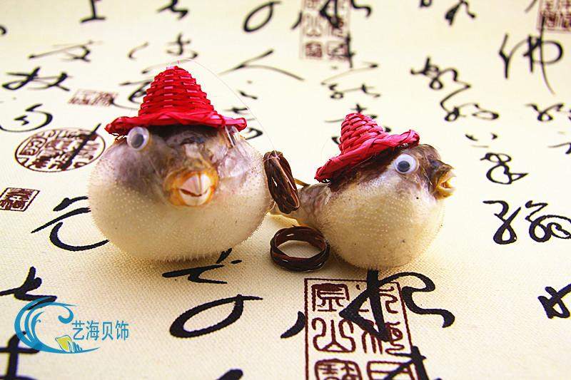 HappyKiss With A Bamboo Hat Cap The Puffer Fish Keisuke Fish Skin Specimens Marine Crafts Island Souvenirs Hang Toys