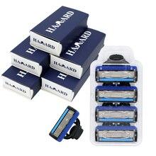 HAWARD Razor 20 wkłady 5 warstwy w celu uzyskania żyletka prezent uchwyt do golenia używany do do golenia dla mężczyzn i kobiet do usuwania włosów