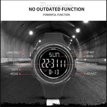 Reloj Digital grande SMAEL para hombre, relojes deportivos para exteriores impermeables, relojes de pulsera LED multifunción para hombre, Relojes Hombre