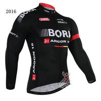 Bora Spring Autumn Long Sleeve Pro Team Cycling Sport Jersey Quick Dry Mtb Bike Clothing Breathable