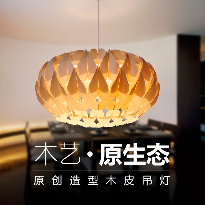 new personality art lamp dining room decorating wooden skin ceiling lamp LED Europe and America Chandelier
