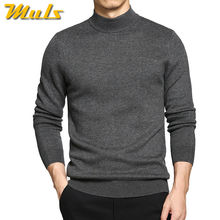 8Colors Muls high quality turtleneck sweater men thicken knit men pullover winter turtle-neck men sweater plus size M-6XL MS2999