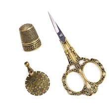 3pcs Vintage Stainless Steel Sewing Kits Scissors Thimble Metal Thread Cutter DIY Tools accessories