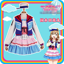 Anime cosplay 2019 Love live Sunshine Aqours Theater version cos Next Sparkling Hanamaru Kunikida Cosplay costume A love live sunshine aqours anime kanan mari chika yoshiko ruby dia hanamaru kunikida happy party train birthday rubber keychain