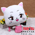 New arrival Anime Fairy Tail  Plush Toys Approximately 30 CM High Free Shipping  Birthday gift