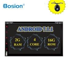 Quad Core Android 7.1 2 din เครื่องเล่น DVD Player GPS PC สำหรับ Tiida Qashqai Sunny X - Trail Paladin frontier Patrol Versa Livina
