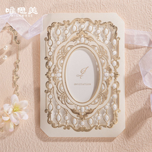 Popular Classic Elegant Wedding InvitationsBuy Cheap Classic