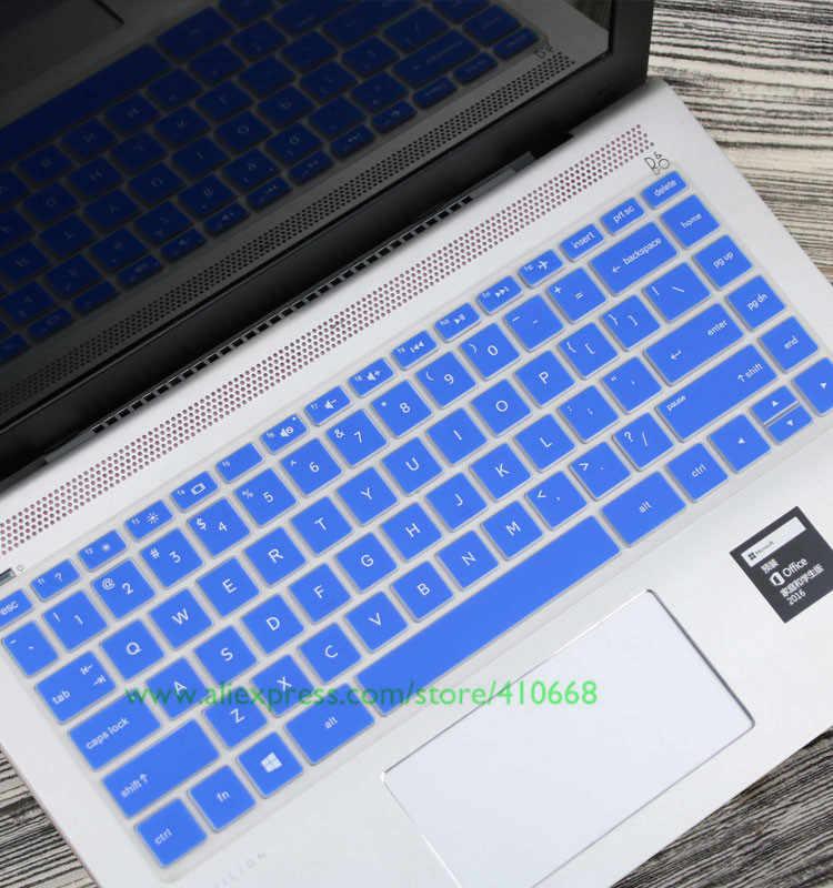 シリコンキーボード Hp パビリオン x360 14 インチ 14M-BA011DX 14M-BA013DX × 360 2 · イン · 1 タッチスクリーンのラップトップ
