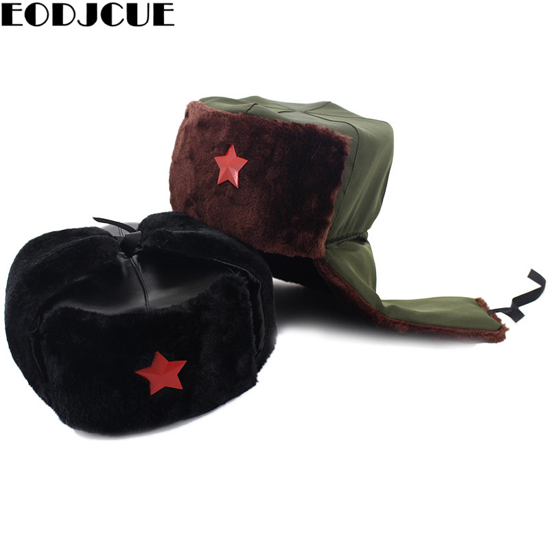 New Russian Ushanka Bomber Trapper Hat Army Winter Neck Cover Earflap Snow Ski Cap For Men