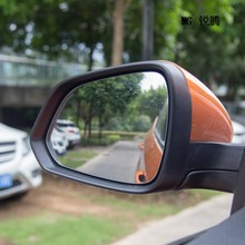 forThe new MG6 MG5 6 mg Ruiteng large blue mirror anti glare rearview mirror mirror reflection lens