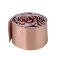 цена на 30mm X 2M Guitar Pickup COPPER Foil EMI Shielding Tape