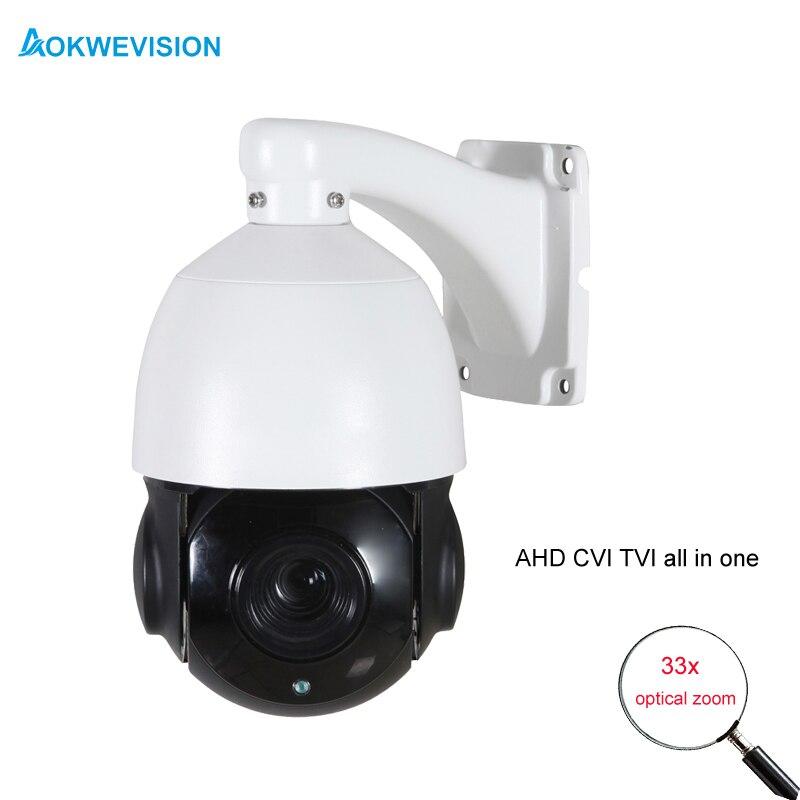 2MP AHD CVI TVI CCTV security PTZ Camera font b outdoor b font indoor Pan Tilt