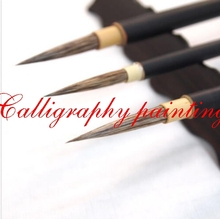 S M L  Gongbi Painting Draw Any Lines Detail Brush Calligraphy Horse Sheep Mixed hair