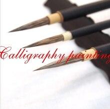 S M L Gongbi peinture dessiner toutes les lignes détail brosse calligraphie cheval mouton cheveux mélangés