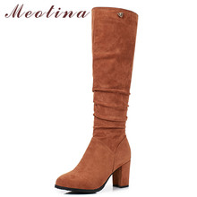 Meotina Winter Knee High Boots Women Pleated Thick High Heels Long Boots Zip Round Toe Shoes Female Autumn Black Plus Size 33-43 недорого