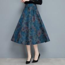Senhoras Azul Lã Size