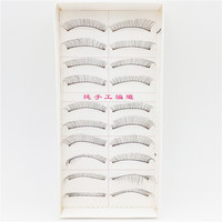 12Pcs 10 Pair Fashion Women False Eyelashes Handmade Crisscross Fiber Fake Eye Lashes Cosmetic