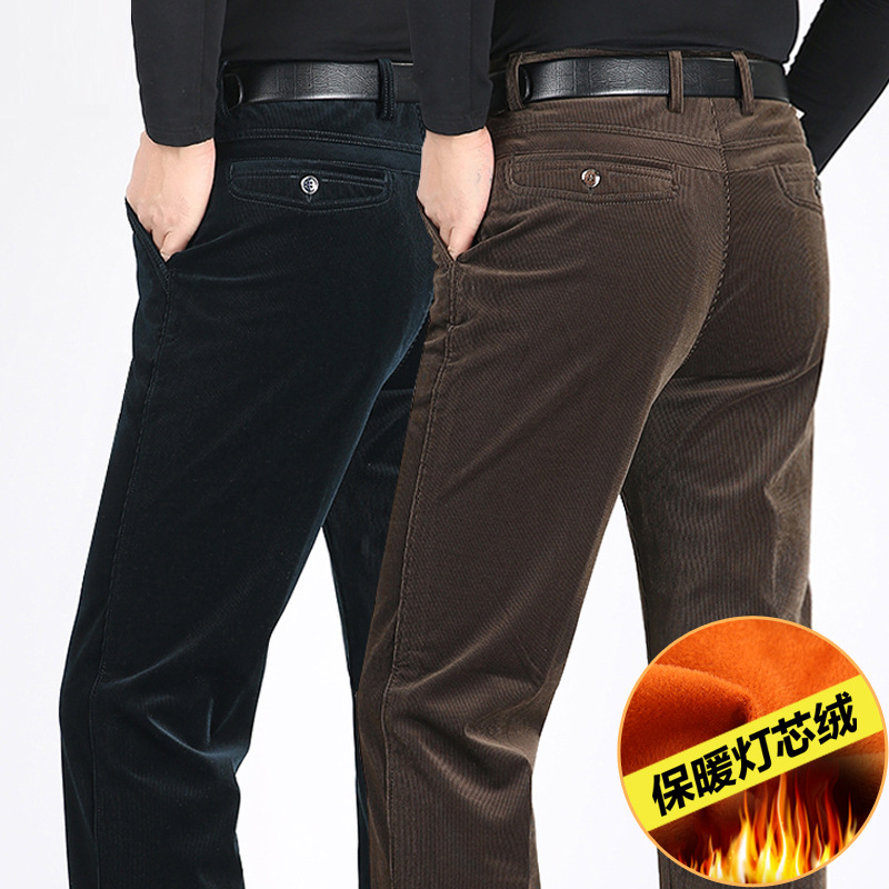 HOHO 2019 Men Corduroy Slacks Tall Waist Straight Pants Corduroy Pants