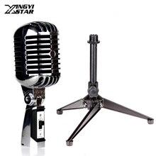 Profesional de lujo Metal clásico dinámico Retro Vintage micrófono soporte para DJ mezclador Jazz escenario cantante concierto 55 SH II interruptor