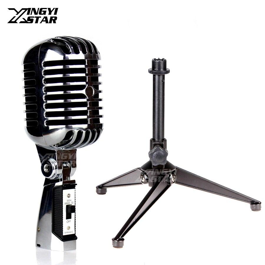 Professionnel Deluxe métal classique dynamique rétro Vintage Microphone support pour DJ mélangeur Jazz scène chanteur Concert 55 SH II commutateur