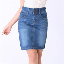 3e25ada9598 Nice New Casual Women Summer Saias Plus Size Jeans Skirt Lady s Denim Long  Jean Pencil Skirts