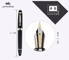 JINHAO X450 Metal Fountain Pen ink Pencil Box luxury school Office Stationery luxury Writing Cute pens gift(China)