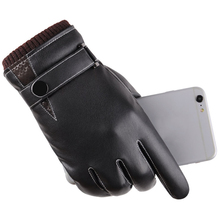 Men's Windproof Leather Touchscreen Gloves