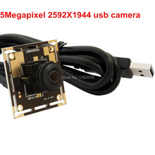 Auto exposure AEC Mini 38x38mm 2592*1944 5megapixel ov5640 HD cmos wide angle camera module 170 degree fisheye lens usb cam