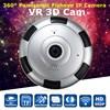 360 Degree HD 960P Panoramic Fisheye IP Camera Wifi Security Surveillance Camera VR 3D Webcam Home