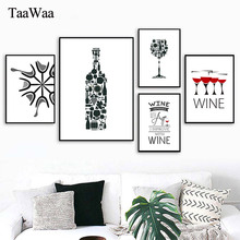 TAAWAA Red Wine Glass Poster and Print Nordic Style Decorative Canvas Wall Painting Picture for Dining Room Decor