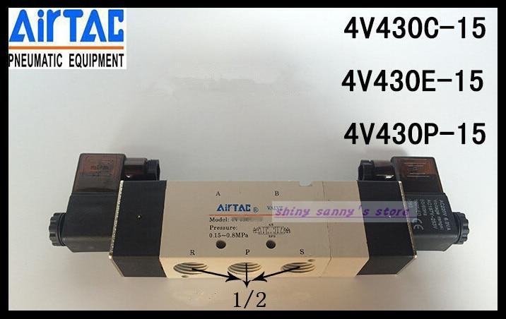 1Pcs 4V430E-15 AC220V 5Ports 3Position Dual Solenoid Pneumatic Air Valve 1/2