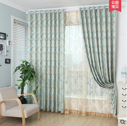 New 2016 Europe Type Curtain Of The Sitting Room Blackout Curtains Bedroom Window Treatment