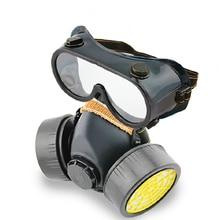 CK Tech Dual Valves Gas Mask Respirator Protection Mask Pesticide Formaldehyde Gas Military Gas Mask Respirator Mask 1010