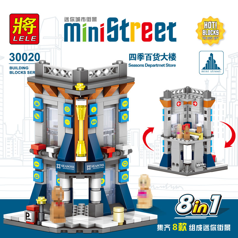 179PCS MinI Building Blocks Mini Street View Four Seasons Department Store ...