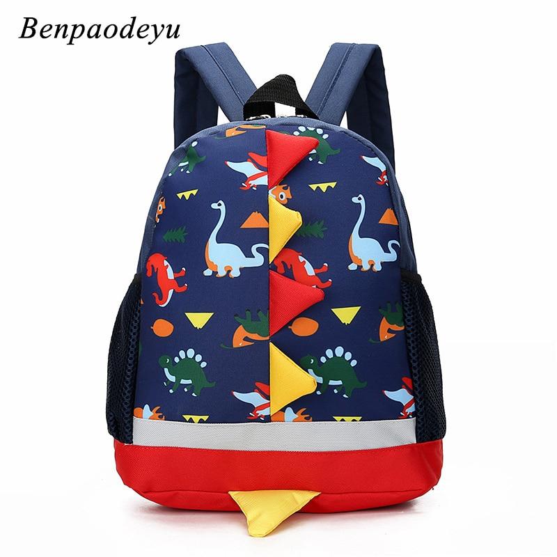 Детская сумка, милый детский рюкзак с динозавром из мультфильма для мальчиков и девочек 3 4 6 лет|Школьные ранцы| - AliExpress