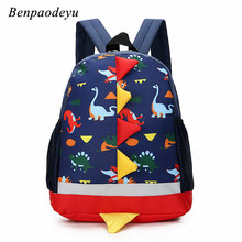 60fbb69ccf857 Çocuk çantası Sevimli Karikatür Dinozor Çocuk Çantaları Anaokulu Okul Öncesi  erkekler için sırt çantası Kız Bebek