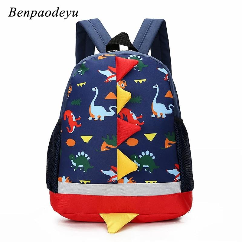 Kids Children Boys Girls Preschool School Cartoon Dinosaur Toddler Backpack Bags