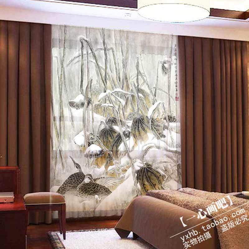 Byetee Modern Living Room Luxury Window Curtains Striped: Luxury Modern Print Jacquard Window Curtains Custom Made