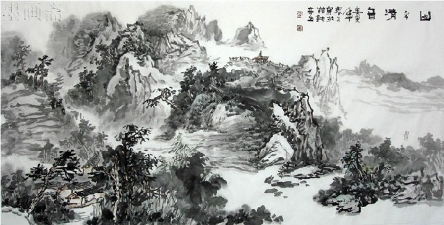 traditional chinese ink painting painting handmade China ...