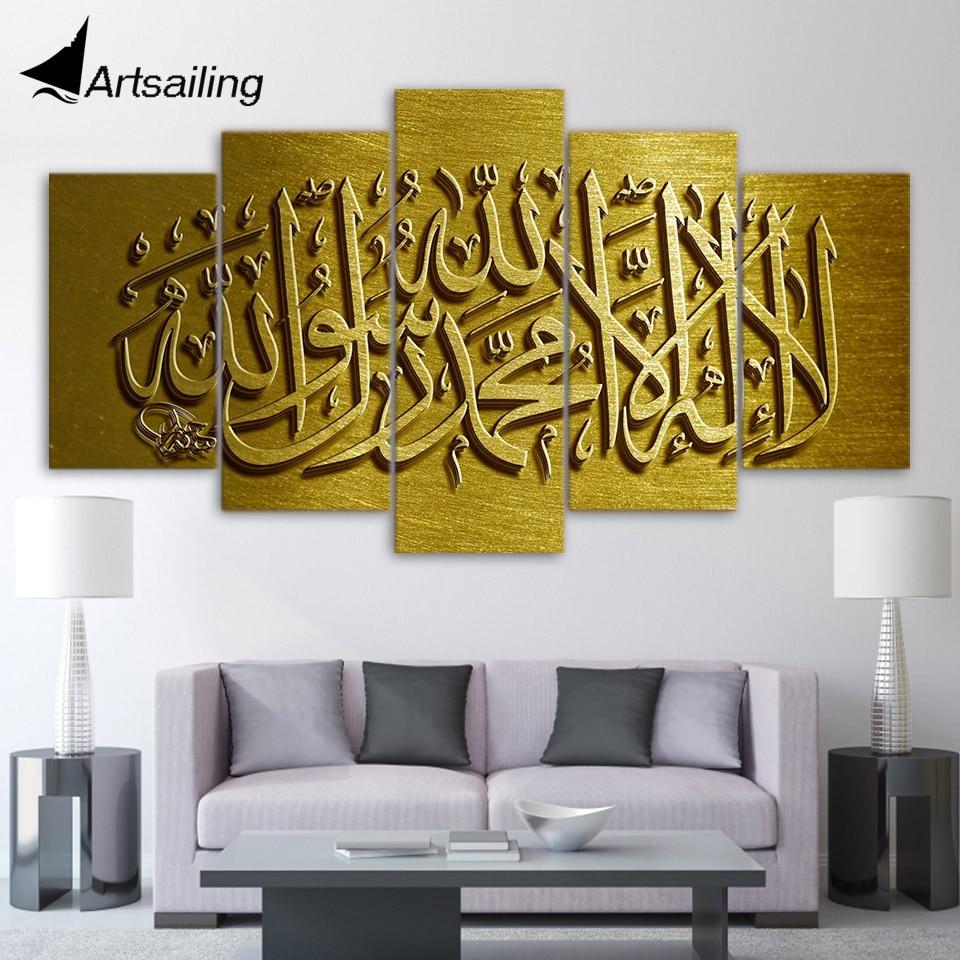 5 Panels Islamic Art Words Artwork Canvas Painting Prints Framed ...