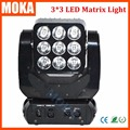 NEUE Unendliche Rotierenden Matrix licht LED Moving Head DJ Club Licht 4 IN 1 Matrix 3X3 Licht|matrix light|club lightled moving -