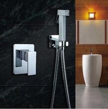 1.5 真鍮ビデ便座スプレーガン固体真鍮衛生シャワーセットポータブルビデ真鍮クロームシャワーホルダーと メートルホース